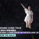 DREAMS COME TRUE WONDERLAND 2011 (preview)