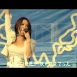 E-Girls – Tadaima! (PV) (Short Ver)