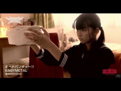 BABYMETAL – Headbangeeeeerrrrr!!!!! (PV)