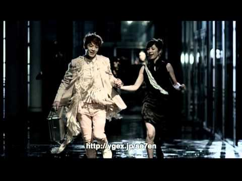 SE7EN LOVE AGAIN (PV) (CM)