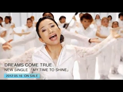 Dreams Come True – My Time to Shine (teaser)