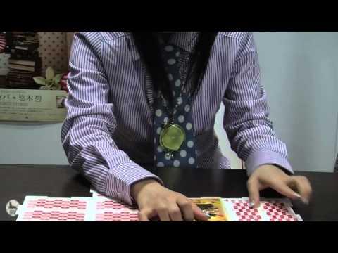 Yuuki Aoi's new calendar (video)