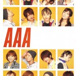 NekoPOP-AAA-Whats-In-2011-03-A