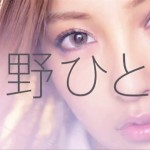 NekoPOP-AKB48-Tomomi-Itano-Candy-Magic-CM-A