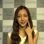 "AKB48's Tomomi Itano CM for ""candy magic"" contact lenses"