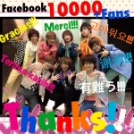 NekoPOP-FUDANJUKU-Facebook-10K-A