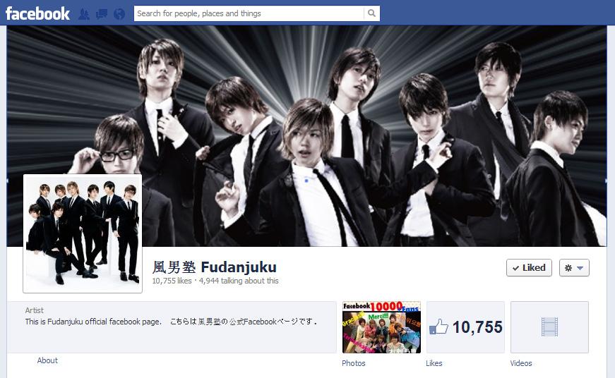 NekoPOP-FUDANJUKU-Facebook-10K-B