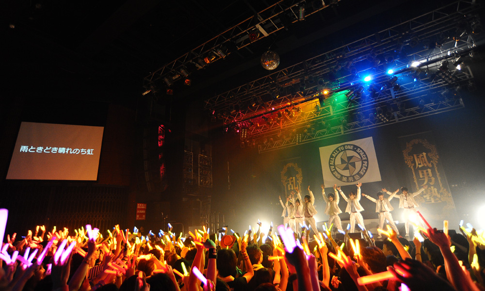NekoPOP-FUDANJUKU-ShibuyaOEast-201206-13