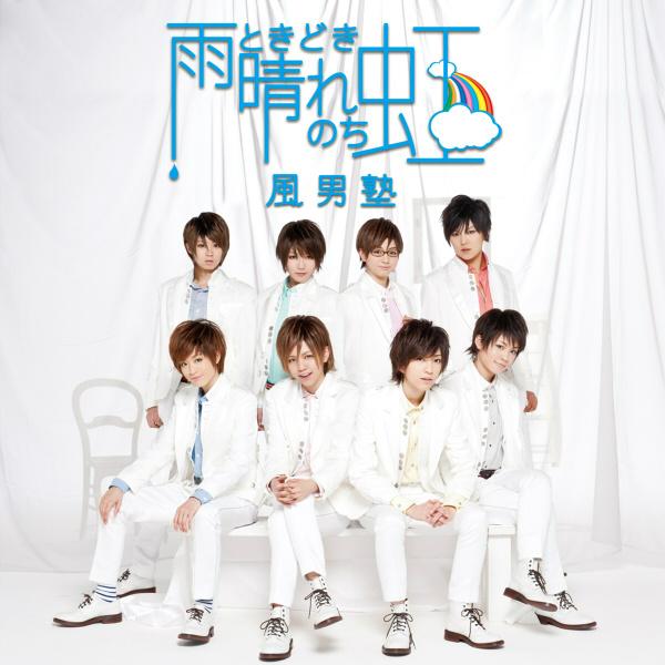 NekoPOP-Fudanjuku-Ame-Tokidoki-Hare-nochi-Niji-2012-05-16-A