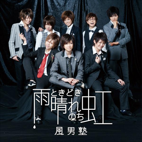 NekoPOP-Fudanjuku-Ame-Tokidoki-Hare-nochi-Niji-2012-05-16-B