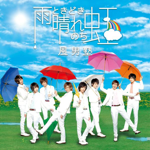 NekoPOP-Fudanjuku-Ame-Tokidoki-Hare-nochi-Niji-2012-05-16-C