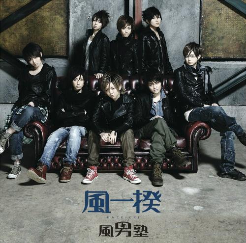 NekoPOP-Fudanjuku-Kaze-Ikki-2012-01-04-B