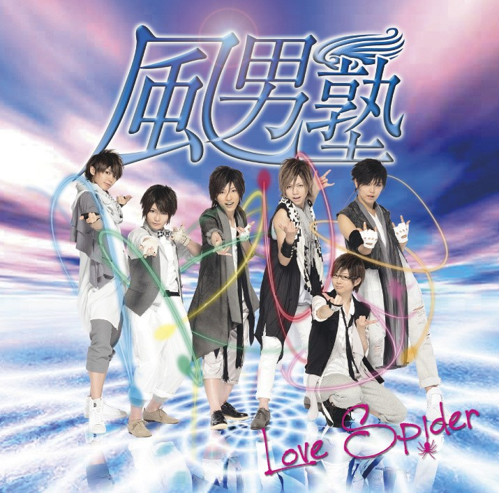 NekoPOP-Fudanjuku-Love-Spider-2011-09-20-A