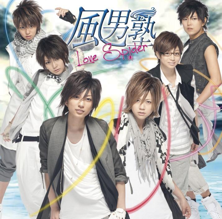 NekoPOP-Fudanjuku-Love-Spider-2011-09-20-B