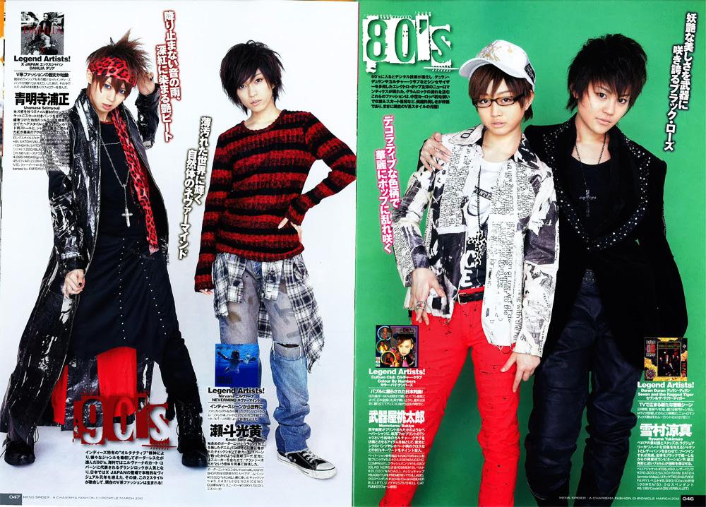 NekoPOP-Fudanjuku-Mens-Spider-2012-03-pp46-47