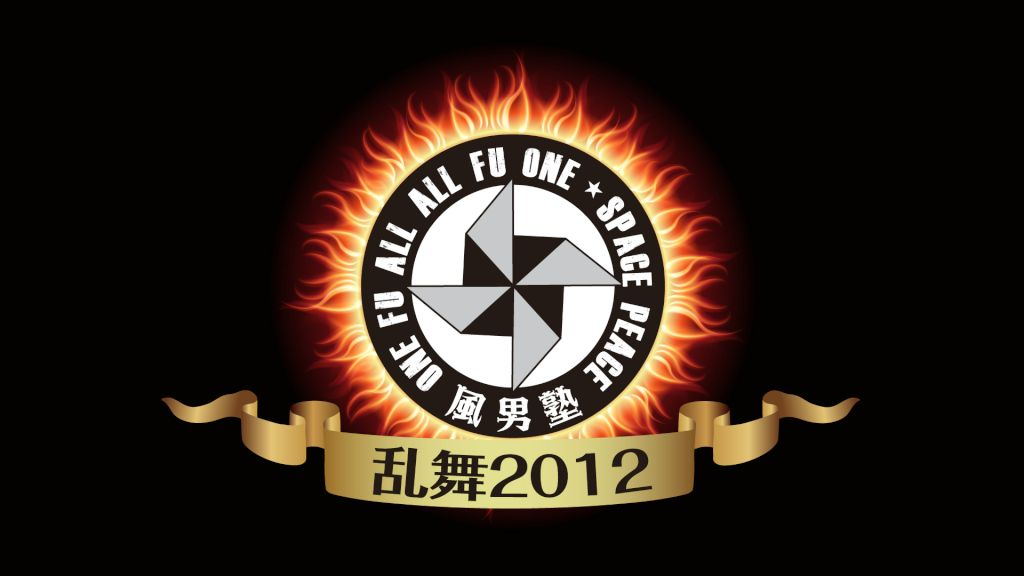 NekoPOP-Fudanjuku-Twitter-2012-02-18-A