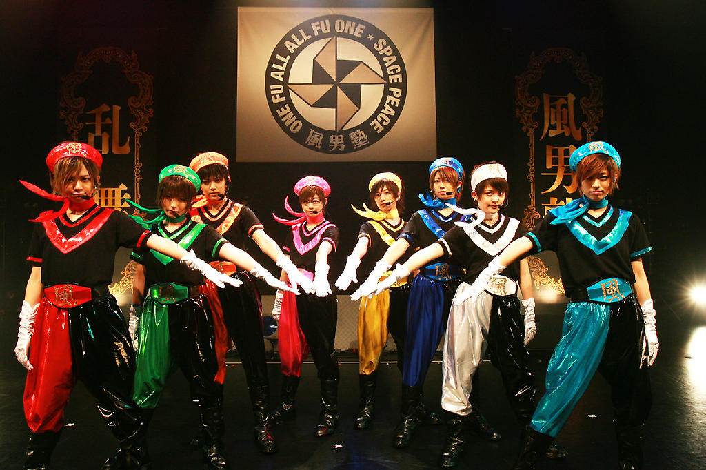 NekoPOP-Fudanjuku-Twitter-2012-08-31-A