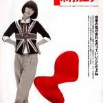 NekoPOP-Kaela-Kimura-CD-Data-2009-02-A