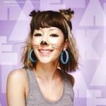 PicSpam: Kaela Kimura