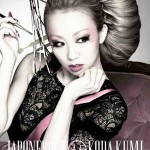Koda Kumi – JAPONESQUE (Review)