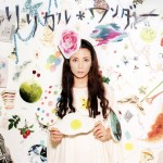 Kou Shibasaki – Lyrical * Wonder (Review)