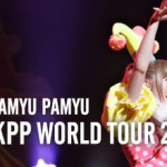 Kyary Pamyu Pamyu to perform in Los Angeles and New York