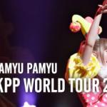 NekoPOP-Kyary-Pamyu-Pamyu-USA-Tour-2013-C