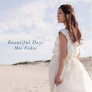 NekoPOP-Mai-Fukui-Beautiful-Days-300