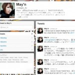 J-Pop singer May'n re-opens Twitter account to reveal World Tour logo!