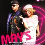 NekoPOP-Mays-Whats-In-2011-03-A