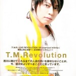 PicSpam: TM Revolution