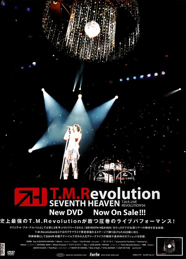 NekoPOP-TM-Revolution-Arena37c-2005-05-E