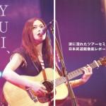 PicSpam – Yui