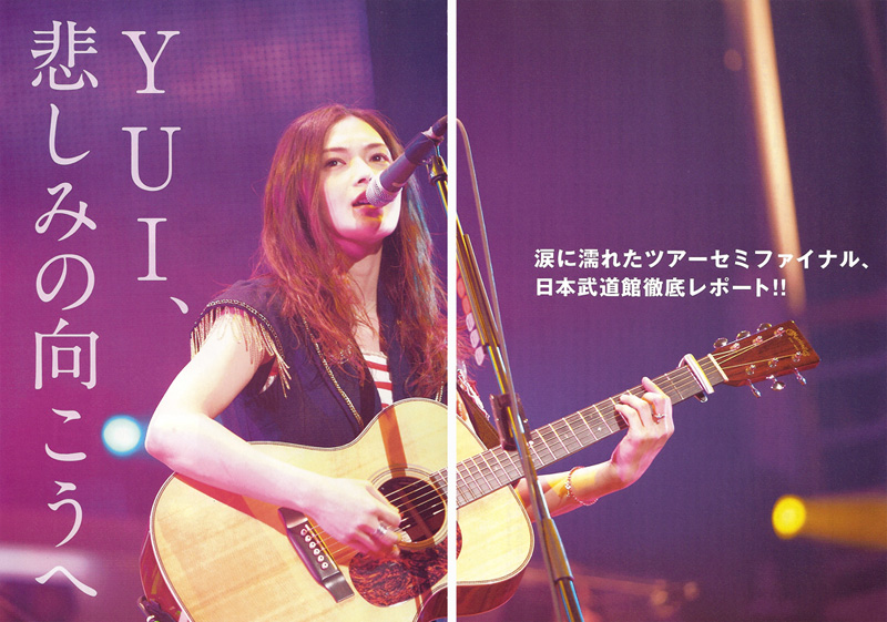 NekoPOP-Yui-Rockin-On-Japan-2012-04-B