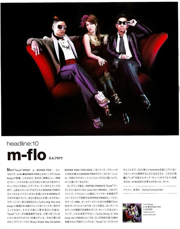 NekoPop-m-flo-Bonnie-Pink-BARFOUT-2006-11-A1