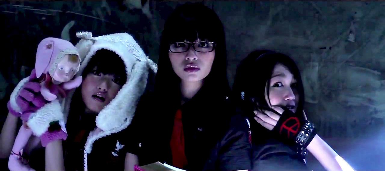 NekoPOP-Pink-Spider-Yuji-Shimomura-2013-action-movie-B