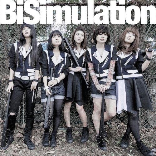 NekoPOP-BiS-BiSimulation-special-1