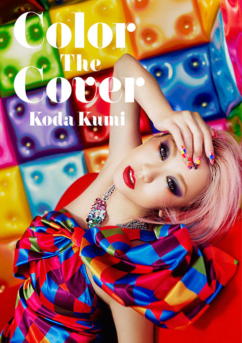 NekoPOP-Koda-Kumi-Color-the-Cover-book-A