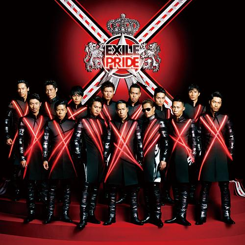 NekoPOP-EXILIE-Pride-Konna-Sekai-wo-Aisurutame
