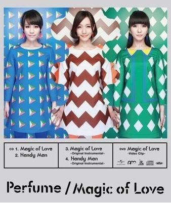 NekoPOP-Perfume-Magic-of-Love-A2