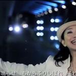 Dreams Come True – Saa Kane wo Narase (PV)