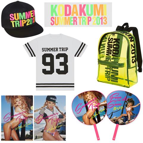 NekoPOP-Koda-Kumi-Summer-Trip-promo130718_l