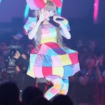 Kyary Pamyu Pamyu interview in Wall Street Journal