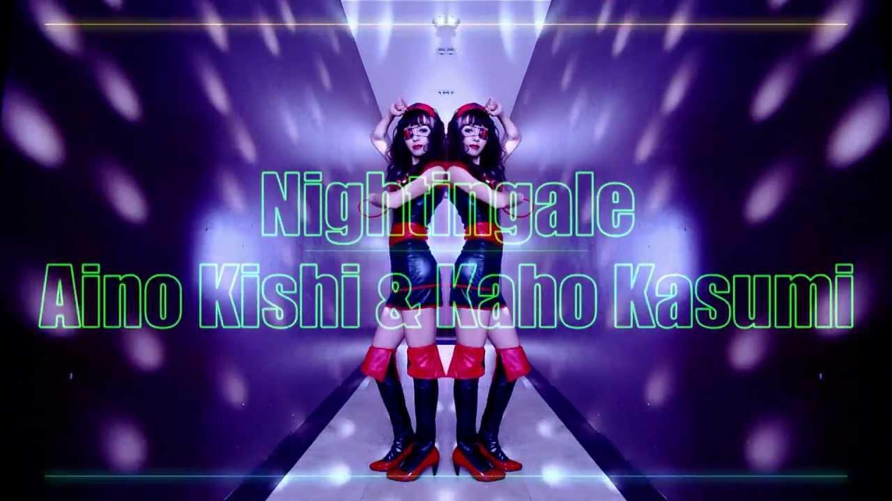 Aino Kishi & Kaho Kasumi – Nightingale (PV)