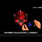 "Ayumi Hamasaki – ""Ayupan"" Augmented Reality App (video)"