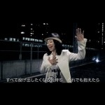 Dreams Come True – Saa Kane wo Narase (PV)