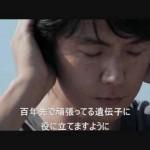 Masaharu Fukuyama – Ikiteru Ikiteku (video)