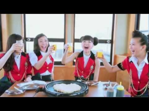 Sea☆A – ENTRY! (PV)