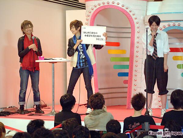NekoPOP-FUDANJUKU-Tokyo-Idol-Festival-2013-Cross-Dressing-Contest-1