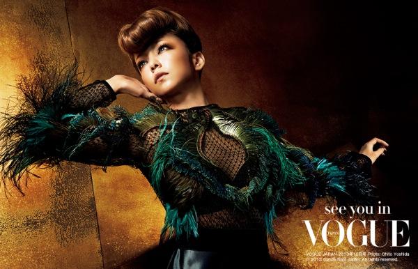 NekoPOP-Namie-Amuro-Vogue-Japan-Gucci-2013-A